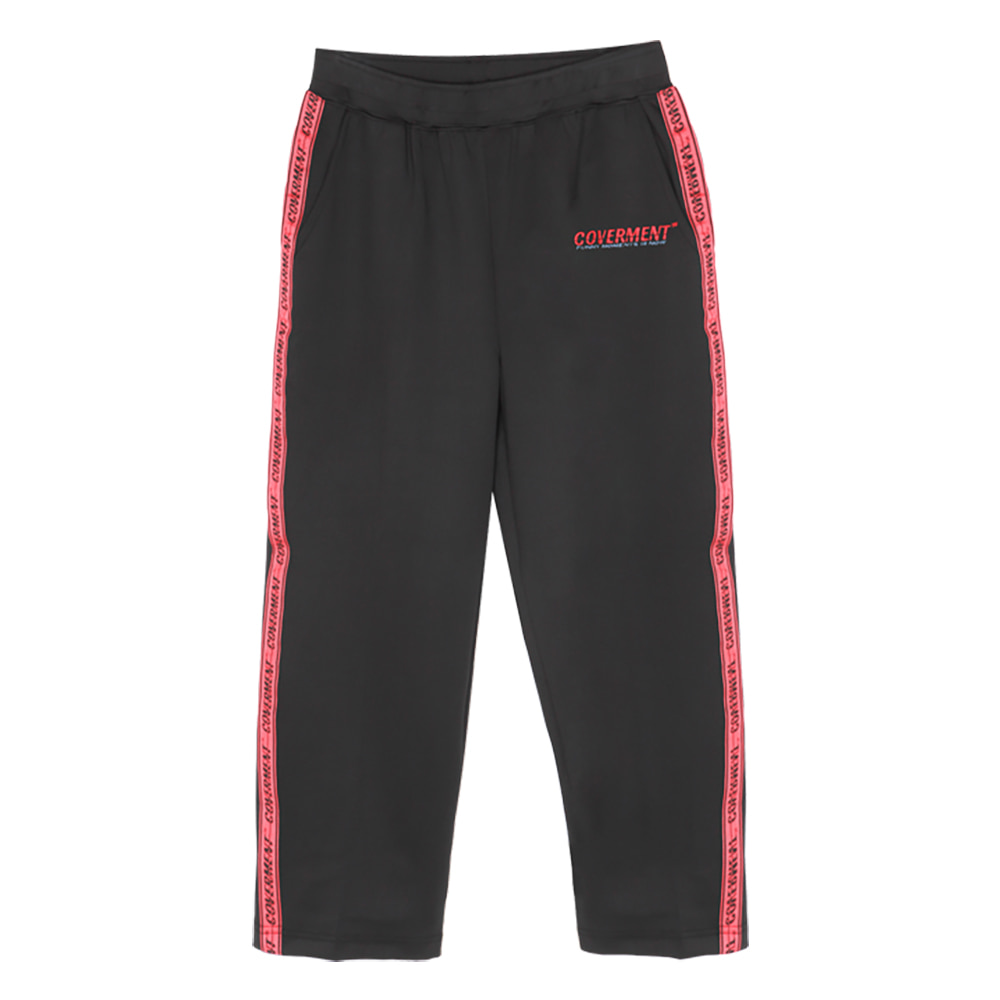 Side Tape Contrast Training Pants / Black